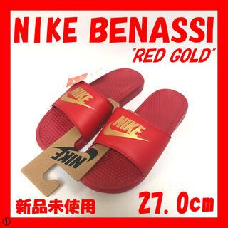 ナイキ(NIKE)のNIKE ナイキ ベナッシ 赤×金 レッド×ゴールド サンダル(サンダル)