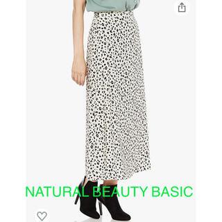 NATURAL BEAUTY BASIC - 美品 NATURAL BEAUTY BASIC 洗えるアニマル柄ロングスカート