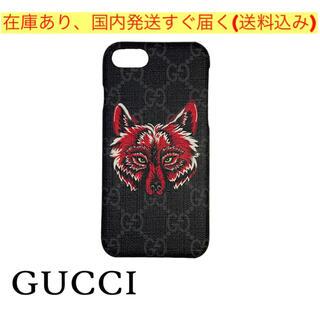 グッチ(Gucci)のiPhoneケース 7 8 SE(第2世代) 狼 ウルフ GG 黒色 国内発送(iPhoneケース)