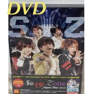 セクシー ゾーン(Sexy Zone)のSexy Zone Japan Tour 2013 初回限盤 DVD(ミュージック)