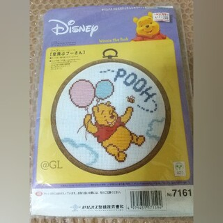 ディズニー(Disney)のプーさん 刺繍キット オリムパス 図案付説明書 フープ刺繍針 ディズニー(その他)
