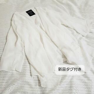 ユメテンボウ(夢展望)の白カーディガン / 夢展望(カーディガン)