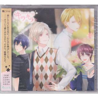 ムービック(movic)のALIVE Growth Drama CD vol.4 キラキラ(アニメ)
