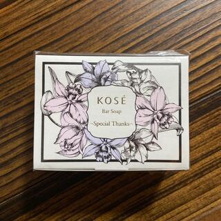 コーセー(KOSE)のコーセー 感謝品2021.5 バーソープ(洗顔料)
