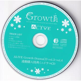 ムービック(movic)のGrowth Drama vol.3・vol.4 特典CD イブラジ だらいぶ(アニメ)