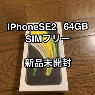 Apple - iPhoneSE本体 新品未開封