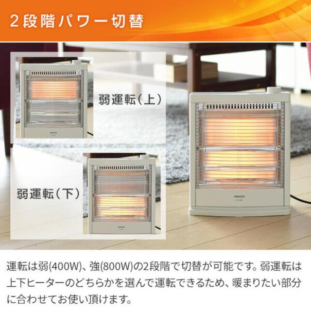 山善(ヤマゼン)の山善YAMAZEN 電気ストーブ800/400W切替式 ブラック スマホ/家電/カメラの冷暖房/空調(電気ヒーター)の商品写真