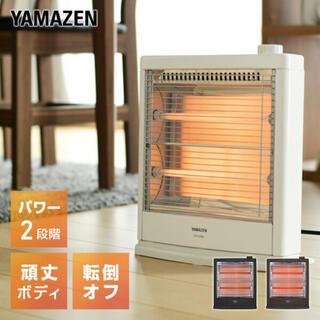 ヤマゼン(山善)の山善YAMAZEN 電気ストーブ800/400W切替式 ブラック(電気ヒーター)