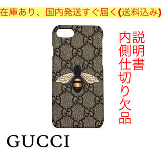 グッチ(Gucci)のiPhoneケース 7 8 SE(第2世代) ハチ ビー ワケあり 本物 新品(iPhoneケース)