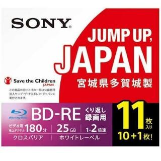 ソニー(SONY)のSONY BD-RE 25GB バラ1枚 11BNE1VSPS2 日本製(その他)