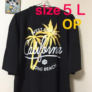 オーシャンパシフィック(OCEAN PACIFIC)の大きいサイズメンズ*新品 タグ付き OP Tシャツ(Tシャツ/カットソー(半袖/袖なし))