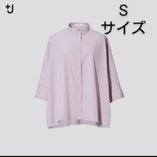 UNIQLO - ユニクロ ジルサンダー スーピマコットンドルマンスリーブシャツ ピンク S