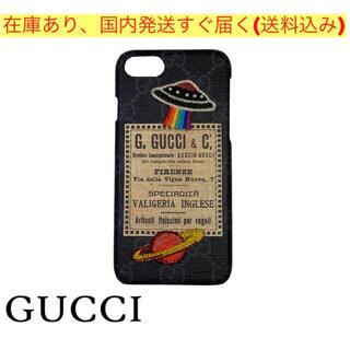 グッチ(Gucci)のiPhoneケース 7 8 SE(第2世代) UFO GG 黒色 国内発送(iPhoneケース)