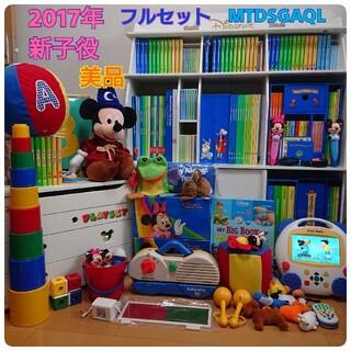 Disney - 【美品】2017年 新子役 ディズニー英語システム ワールドファミリーパッケージ