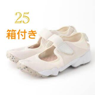 IENA - 新品  NIKE/ナイキ  エアリフト  NIKE AIR RIFT  25cm
