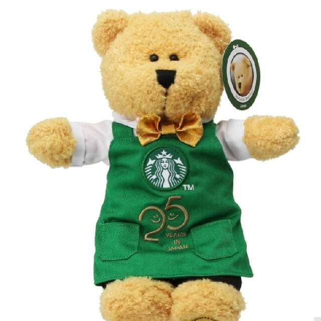Starbucks Coffee(スターバックスコーヒー)のレア Starbucks スタバ ベアリスタ くま ぬいぐるみ スターバックス エンタメ/ホビーのおもちゃ/ぬいぐるみ(ぬいぐるみ)の商品写真