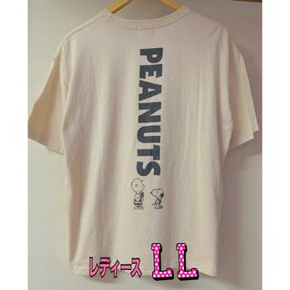ピーナッツ(PEANUTS)の新品 スヌーピー チャーリーブラウン Tシャツ   レディース LLサイズ(Tシャツ(半袖/袖なし))