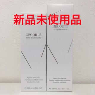 COSME DECORTE - 【新品】コスメデコルテ リフトディメンション 乳液&化粧水 ERセット