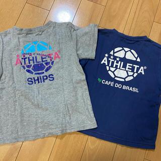 ATHLETA - アスレタ Tシャツ 2枚セット 110