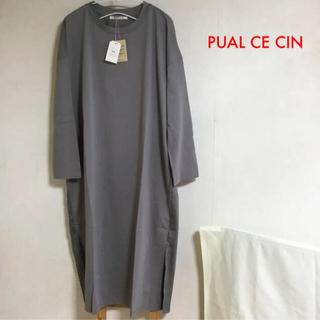 ピュアルセシン(pual ce cin)のピュアルセシン(ベージュ) コットン100%  5分袖ボーダーワンピース(ロングワンピース/マキシワンピース)