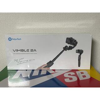 【新品未開封】FeiyuTech VIMBLE 2A アクションカメラ用ジンバル(自撮り棒)