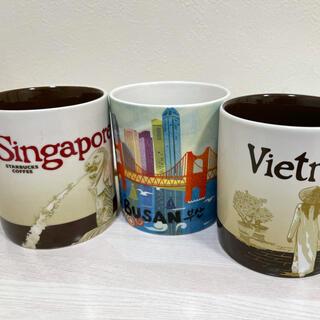 スターバックスコーヒー(Starbucks Coffee)のスターバックスのマグカップ アジア3カ国限定版(マグカップ)
