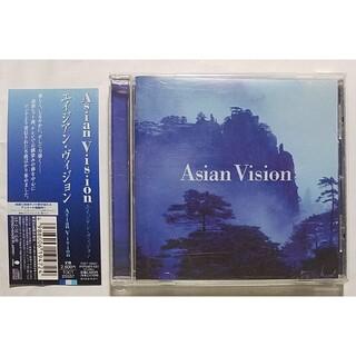 Asian Vision CD アルバム 送料込 コンピレーション(ヒーリング/ニューエイジ)