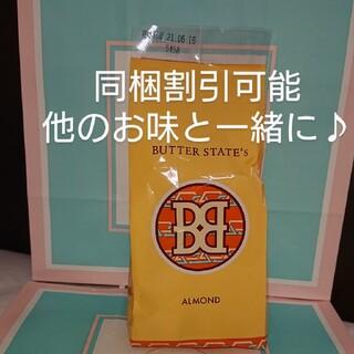 バターステイツ アーモンド(菓子/デザート)