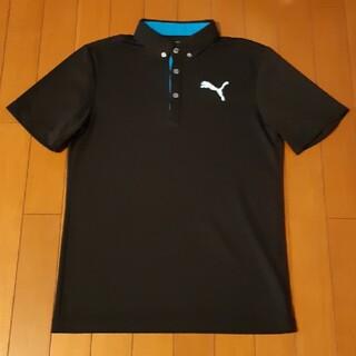 PUMA - PUMA メンズ ポロシャツ Sサイズ