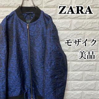 ZARA - 【ZARA】美品 総柄 3Dモザイク MA-1 ブルゾン アウターザラ