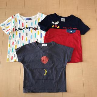 futafuta - Tシャツ 3枚セット