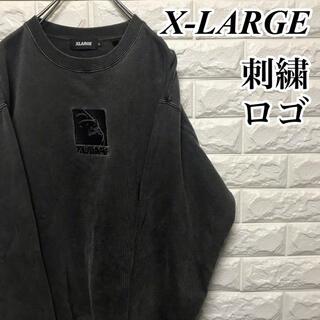 XLARGE - 【X-LARGE】同色刺繍ロゴ スウェット ゴリラ エクストララージ
