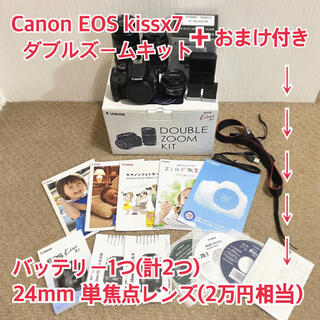 Canon - Canon EOS kiss x7 Wズームキット 一眼レフ 初心者