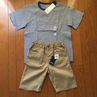 ニシマツヤ(西松屋)のTシャツ&ハーフパンツ新品未使用(その他)
