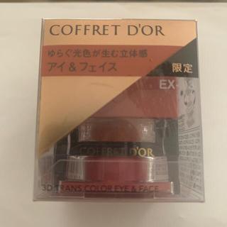 COFFRET D'OR - コフレドール3Dトランスカラー アイアンドフェイス