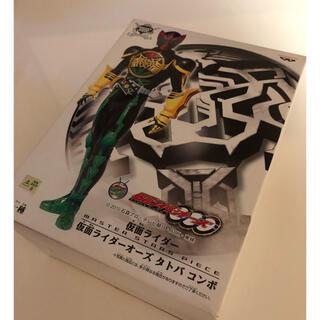 バンプレスト(BANPRESTO)の仮面ライダーオーズ フィギュア(特撮)