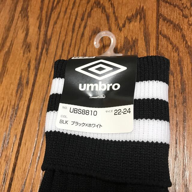 UMBRO(アンブロ)のアンブロ ソックス 22〜24 スポーツ/アウトドアのサッカー/フットサル(その他)の商品写真