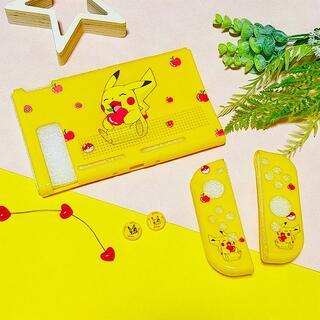 Nintendo Switch - ポケモン ピカチュウ りんご Switch ソフト 保護 カバー ケース