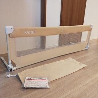 カトージ(KATOJI)のカトージ ベッドガード(ベビーフェンス/ゲート)