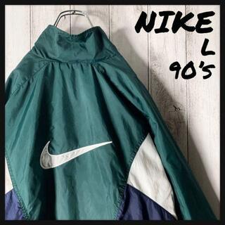 NIKE - 【白タグ L 90s】ナイキ NIKE 刺繍ロゴ ナイロン ジャケット 緑紺白