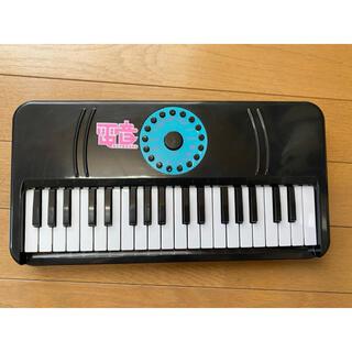 電子キーボード 玩具(電子ピアノ)