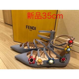 フェンディ(FENDI)のフェンディ パンプス 新品35cm(サンダル)
