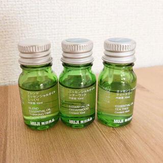 ムジルシリョウヒン(MUJI (無印良品))の無印良品 エッセンシャルオイル(アロマ/キャンドル)