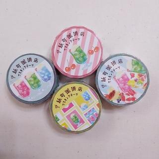 紙町珈琲店 マスキングテープ 古川紙工(テープ/マスキングテープ)