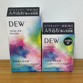 DEW - DEW キャビアドットブースター(40ml) 本体 レフィル    セット