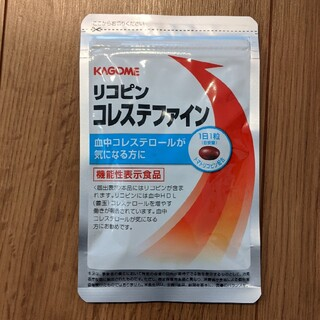 カゴメ(KAGOME)のカゴメ KAGOME リコピン コレステファイン 血中コレステロール サプリ(その他)