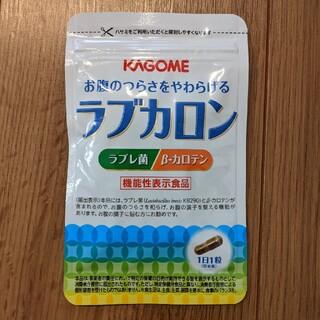 カゴメ(KAGOME)のカゴメ KAGOME ラブカロン ラブレ菌 ベーターカロテン(その他)