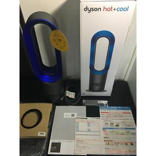ダイソン(Dyson)の☆ ダイソン  AM9 ホット&クール セラミックファンヒーター ☆(扇風機)