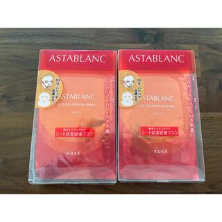 アスタブラン(ASTABLANC)のアスタブラン エイジセンセーションマスク(パック/フェイスマスク)