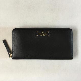 kate spade new york - 未使用 ケイトスペード 財布 黒